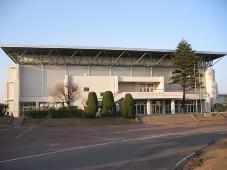 木更津市民体育館の画像1