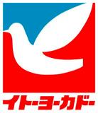 イトーヨーカドー食品館 ららぽーと湘南平塚店