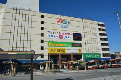 木更津市役所駅前庁舎の画像1
