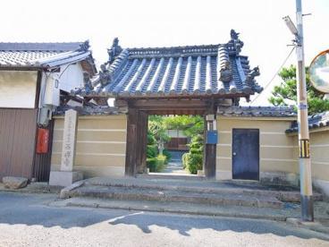 西興寺(横田町)の画像1