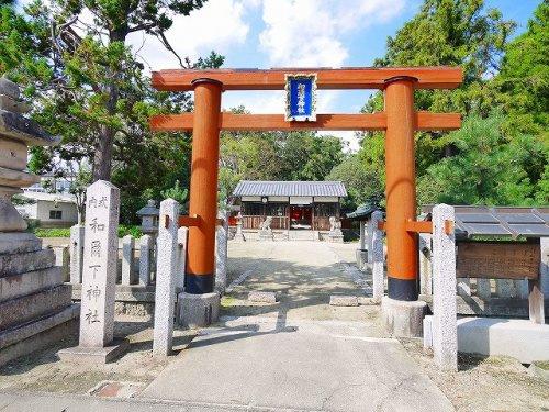和爾下神社(横田町)の画像