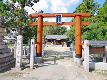 和爾下神社(横田町)の画像1