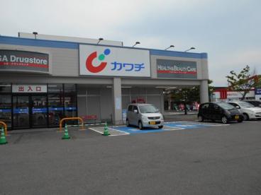 カワチ薬品 桜木ショッピングセンター店の画像1