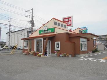 モスバーガー とやの球場前店の画像1