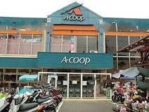 Aコープ 善行店