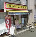 COCO壱番館小田急鶴間駅前店