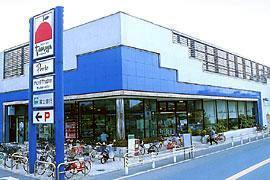 SUPER MARKET Tamaya(スーパーマーケットたまや) 浜竹店の画像1