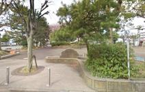 東小和田公園