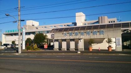 木更津東邦病院の画像1