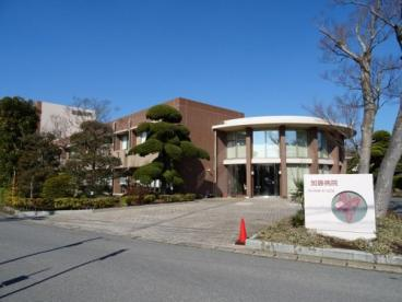 加藤病院の画像1