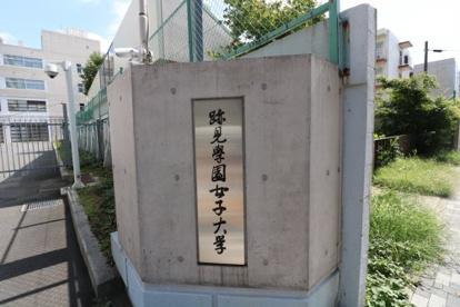 跡見学園女子大学 文京キャンパスの画像1