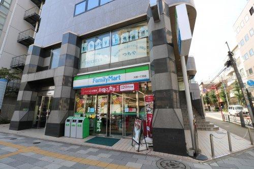 ファミリーマート 大塚1丁目店