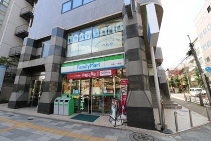ファミリーマート 大塚一丁目店の画像1