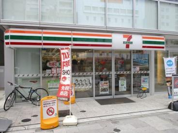 セブンイレブン 心斎橋長堀通西店 の画像1