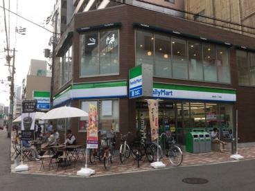 ファミリーマート 博労町一丁目店の画像1