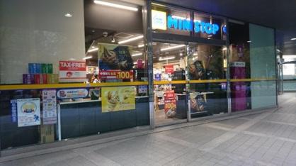 ミニストップ 大阪ビジネスパーク店の画像1