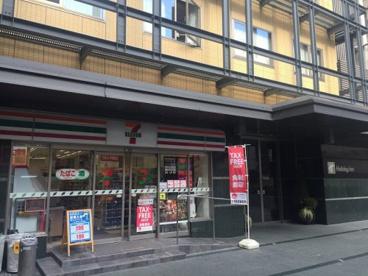 セブンイレブン ホリデイ・イン大阪難波店 の画像1