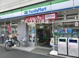 ファミリーマート 横浜戸部中央店