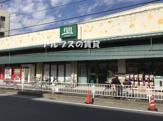 FUJI 伊勢町店