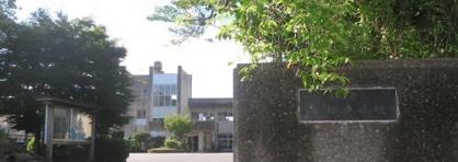 清和中学校の画像1