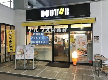 ドトールコーヒーショップ 石川町北口店の画像1