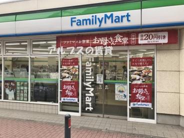 ファミリーマート 和田屋吉浜町店の画像1
