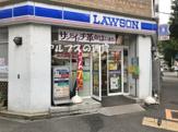 ローソン 石川町店