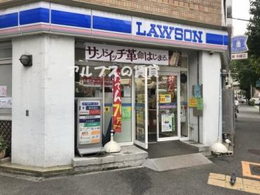 ローソン 石川町店の画像1