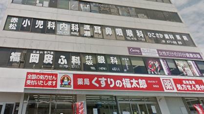 実籾医療ビルの画像1