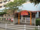 神戸市立西野幼稚園