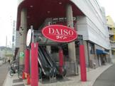 ダイソー神戸東山店