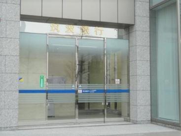 筑波銀行つくば営業部の画像1