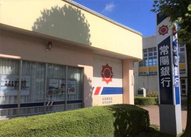 常陽銀行松代出張所の画像1