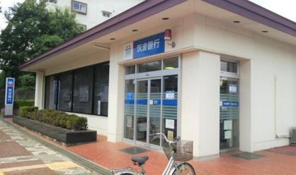 筑波銀行学園並木支店の画像1