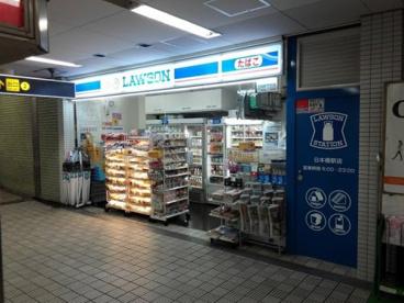 ローソンサテライト  OSL日本橋駅店の画像1