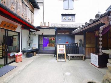 奈良町(ならまち)界隈の画像5