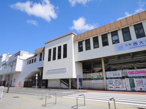 成城石井 大和西大寺店の画像