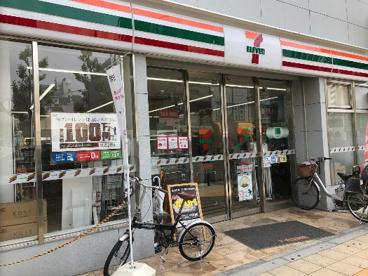 セブンイレブン 大阪日本橋駅東店 の画像1