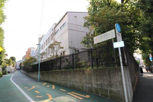 日本女子大学 目白台キャンパス
