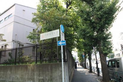 日本女子大学 目白台キャンパスの画像2