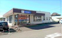 筑波銀行新取手出張所