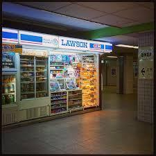 ローソンサテライト  OSL森ノ宮駅店の画像1