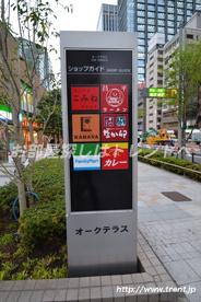 ファミリーマート 西新宿オークテラス店の画像3