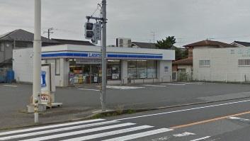 ローソン木更津東畑沢店の画像1