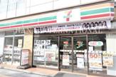 セブンイレブン 千葉天戸台店