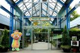 堺市都市緑化センター