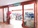 ファミリーマート ベルランド総合病院店