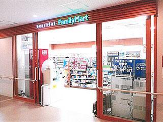 ファミリーマート ベルランド総合病院店の画像1