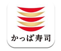 かっぱ寿司 堺向陵店の画像1