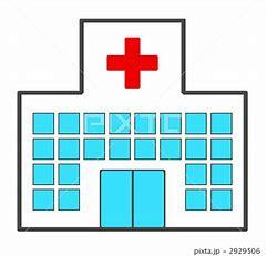 谷津保健病院の画像1